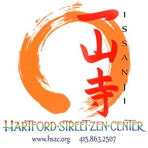 hszc-logo-with-url-phone O copy